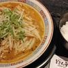 大手町【どさん子 大手町店】元祖味噌ラーメン ¥690