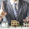 究極の節約法 持ち家か?賃貸か?持ち家VS賃貸どっちがいい??
