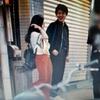 マジ?【悲報】田野ちゃんに文春砲wwwwww©2ch.net