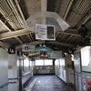 長野電鉄「須坂」駅構内にある吊り広告が斬新だった