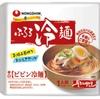 お腹いっぱい!食べごたえ充分の「ふるる冷麺」を食べました!レシピも公開中。