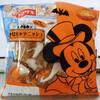 山崎製パン ディズニーキャラクターパン・ハロウィンフェア2009