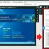1分で実操作環境を準備出来る!VMware ハンズオンラボ(HOL)(その2)