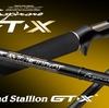 【EVERGREEN】飛距離90mオーバー、藻ダルマ60cmオーバーをグイグイ寄せる偉大なるスタリオン「GTX-C710XHX グランドスタリオンGT-X」発売!