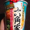 横浜ラーメン 六角家 セブンカップ麺 レビュー