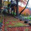 京都・亀岡 - 積善寺 秋景色