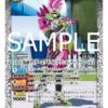 【バトスピ】「50th 仮面ライダーエグゼイド アクションゲーマー レベル2」が新規収録決定