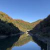 京都散歩 「天ヶ瀬ダム」