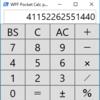 PowerShellでGUI: 電卓を作ってみました