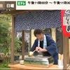 おでん(1) 今や日本人のソウルフード.各地にこだわりのだし,種, 至福の空間が生まれています. 「壺一 時の流れを染みこませ」「壺二 あの人が愛した個性派たち」「壺三 目でも味わう至福のひととき」 NHKBSプレミアム 美の壺「おでん」