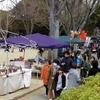 第36回アース・エコ・フェア浜松城公園2019と浜松城公園の風景
