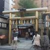 2017.5.1 京都 【妙蓮寺 晴明神社 御金神社】