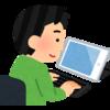 ブログのタイトルだけを考え時間が過ぎてしまう時