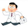 医者の生活