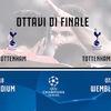 2017/18 UEFA CL ラウンド16、ユベントスとトッテナムの対戦日程