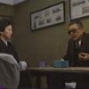 9-3/31-22 TBSテレビドラマ 「小樽運河」 こまつ座の時代(アングラの帝王から新劇へ