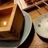 札幌市 やきとり 鳥里 / 枡酒の飲み方