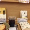 本が読めるカフェでランチ