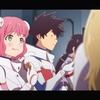 【彼方のアストラ 3話 感想 考察】やはり、このアニメは面白い