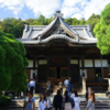 【Trip】2017.10.修善寺旅行記