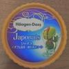 【プチ贅沢】 ハーゲンダッツ 「ジャポネ <ダブル抹茶~練乳黒蜜~」>」【アイスクリーム】
