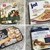 旅の羅針盤:ドイツのスーパーで「レトルト食品」を買って、食べてみました!!
