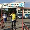 橘湾岸スーパーマラニック273、春の野母崎・諫早ステージ:E部門217km、完走率30.5%の中に完走!