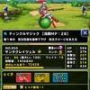 level.743【簡易検証】ティンクルマジック