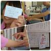 アンチエイジング♪♪/マーメイド歯科 2014/6/2