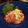 新橋 和酒バル 廻 lever sashimi