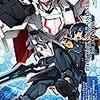 『ファンタシースターオンライン2 ジ アニメーション』