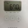 身長178cm運動ゼロマンの体脂肪率とBMIと体重の数値