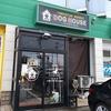 【富山】「白菜とカキとカラスミの白湯」DOG HOUSE