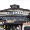 松島で家族連れで海鮮丼を食べるなら お食事処浪漫亭@松島観光物産館