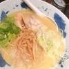 【グルメ】高田馬場で食べた濃厚鳥ラーメン🍜
