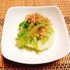 ジューシーな茹で白菜と油揚げ餃子【ゆる糖質食】