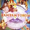2017/05/02 タムタムトロン~世界の打楽器のお祭り