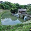 円鏡池(沖縄県那覇)