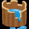 リービッヒの最少律。ドベネックの桶。