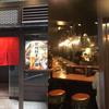 【再出発】創始 麺屋武蔵に行ってきました
