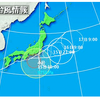2050年東京AM6:00 摂氏41度