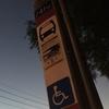 侮るなかれトロントの公共交通機関。24時間営業のTTC。