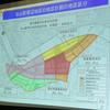 市政出前トークで、谷山地区の区画整理を知る!