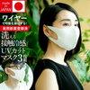 マスクで熱中症リスクは上がる?