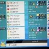 [ポケモン剣盾S8使用構築]対面サイクルギャラナット(最高レート2020)