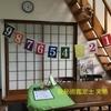 ワークショップのご案内☆星降る夜×くずはモール☆6/7~9
