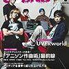 『AIKATSU SCRAPBOOK 02』楽しみ。と雑記