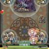 モンスト日記#042 新戦力で覇者の塔へ挑む