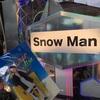 濱田担がサマパラ Snow Man公演にお邪魔してきた