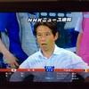 ベルギー-日本 (決勝トーナメント 1回戦)